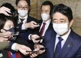 흐지부지 '벚꽃 엔딩'?...日 검찰, 아베 전 총리 불기소 결정