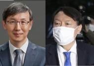 """""""총장 승인없이 감찰하나"""" 윤석열·한동수에 던진 法의 질문"""