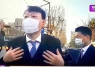 """정경심 구속에 숨통트인 윤석열…""""정치수사 프레임 벗어"""""""