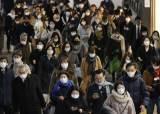 일본 5명·<!HS>레바논<!HE> 1명, 영국발 코로나19 변종 감염자 확인