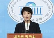 """국민의힘, 문대통령 사과에 """"아전인수…추미애 향한 마음의 빚인가"""""""