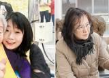 """""""할머니 속여"""" 기소된 윤미향, 정대협 비판해 고발당한 박유하"""