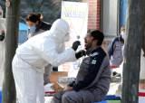 천안 외국인 집단감염 긴장…육군훈련소 9명 3차 검사서 양성