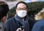 """尹징계위장 정한중의 법원 비난 """"법조윤리 이해 매우 부족"""""""