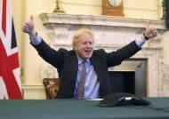 英-EU 47년만 '합의 이혼'···존슨 '물고기 넥타이' 매고 발표