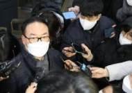 """정한중, '윤석열 직무 복귀' 법원 결정 유감…""""법조 윤리 이해 부족"""""""