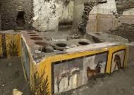 로마 시대도 이걸 먹었어? 2000년 만에 발견된 폼페이 식당