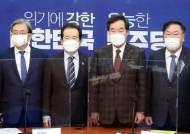 카페 200만원, 노래방 300만원…3차 재난지원금 1월1일 준다