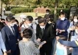 윤미향 와인부터 문준용 전시회…文정부의 '방역 내로남불'