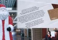 400명 울린 캐나다 비밀 산타의 선물…끝내 신원은 안 밝혀