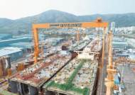 """中, 현중·대우조선 기업결합 승인…""""EU·일본 결정에도 영향"""""""