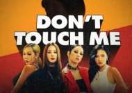[단독] 이효리, '2020 MBC 방송연예대상' 불참