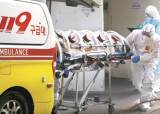 참다참다 요양보호사 4명 떠났다…170명 확진 요양병원 비극