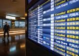 일본 공항이 '영국발 변종'에 뚫렸다…도쿄서 확진 초비상