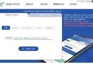 조두순 뺨치는데…여아 11명 성폭행 김근식 신상공개 못해