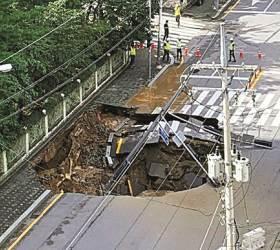 """구리시 <!HS>싱크홀<!HE> 원인은…국토부 """"별내선 터널공사로 땅꺼짐"""""""