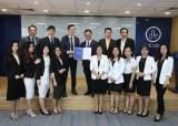 교원더오름, 베트남 네트워크마케팅 사업권 획득