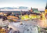 [issue&] 포스트 코로나 시대, 외국인에게 매력적인 투자처로 떠오르는 폴란드