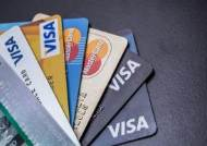 2020 인기 체크카드 순위는?…'무조건' 카드, 간편결제 약진