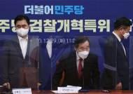 """文 사과에도 '尹탄핵' 민다...""""이런 강경론이 레임덕의 시작"""""""
