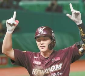김하성, 샌디에이고 입단 유력…<!HS>MLB<!HE>닷컴 보도