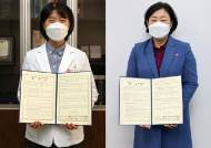 서남병원-희망브리지, 재난 의료구호·건강격차 해소 업무협약