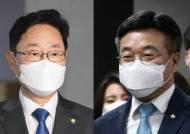 정부엔 박범계,국회엔 윤호중…검찰 압박 선봉에 선 두 사람