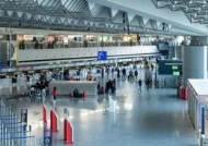 독일, 한국인에 '코로나 빗장' 푼다···단기체류자 무비자입국