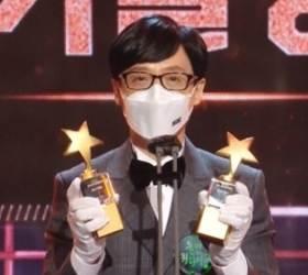 "<!HS>유재석<!HE>, 4년 만에 'MBC 연예대상' 대상 ""다시 받을지 몰랐다"""