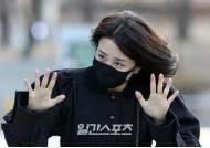[포토] 박하선 '칼바람 극복의 자세'