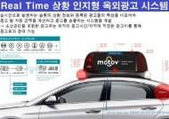 """지자체들 """"SW융합으로 4차산업혁명시대 돌파구 찾아라"""""""
