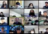 SW미래채움 사업에 전국 40개 고교 200여명 참여