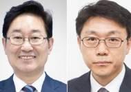 """야당 """"친문 청와대 사수처장에 친문 법무장관···재앙의 연속"""""""
