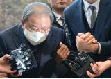 [속보] 대법, 효성 조석래 '1300억 탈세' 사건 파기환송
