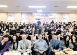 [대입 내비게이션 2021 정시 특집] 취업률 국내 최고, 전 학과 수능 70 + <!HS>학생부<!HE> 30%