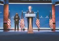 """바이든, 또 중국 견제 """"동맹 연합 때 우리 입장 강해질 것"""""""