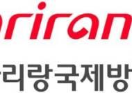 """이광재 """"아리랑TV 국제방송으로 거듭나야""""…국제방송원 법안 발의"""