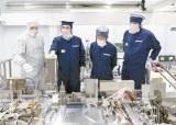 [비전 2021] 3분기 누적 역대 최대 R&D 투자로 미래기술 혁신 가속