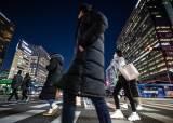 동학개미 빚투, 부동산은 영끌…코로나 공포의 1년 경제결산