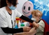 전쟁 같은 속도로 英 제쳤다, 인구 대비 백신접종률 1위 어디?