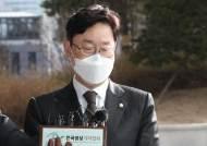 """박범계 """"윤석열과의 관계, 인사청문회서 말씀드리겠다"""""""