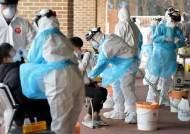 부산 파랑새노인건강센터 23명 확진…누적 감염 29명으로 증가