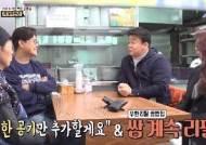 """'골목식당' 백종원, 쌈밥집 운영 때 겪은 역대급 진상 손님은? """"재활용하냐"""" 충격..."""