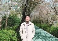 로스쿨 중 사고로 시력잃은 학생···시각장애인 판사된 사연