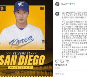 """<!HS>MLB<!HE> 꿈 이룬 김하성, """"더 많은 즐거움과 행복 드리고 싶다"""""""