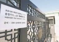 '신생아 어쩌나' 산후조리원 뚫렸다···새해도 집단감염 속출