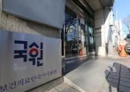 """암환자 권익단체, """"국시 거부 의대생 재응시 기회 안돼"""""""