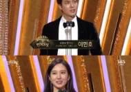 [SBS 연기대상]이민호·박은빈, 판타지·로맨스 최우수상