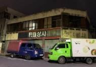 """""""1주택자 될것"""" 건물 처분한 박범계…친척에 매각·증여 정황"""