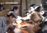 나영석표 '윤스테이', 코로나 시국에 굳이...예고편 공개 후 '갑론을박'